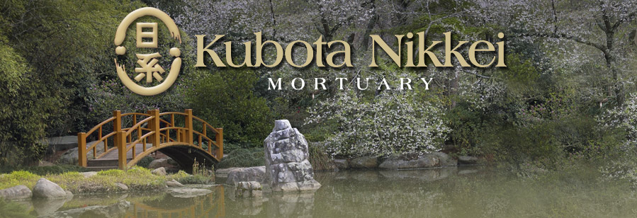 Kubota Nikkei Mortuary (Funeral Home), serving the Los Angeles, CA metro area